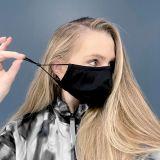 Munnbind - Sorte med justerbare stropper- og nesebøyle - t-skjorter og hettegensere